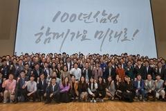 """이재용 부회장, 삼성전자 창립 50주년 맞아 """"100년 기업 되자"""" 강조"""