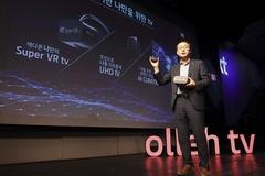 AI가 추천하고 VR로 시청...KT, IPTV 패러다임 바꾼다