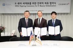 뉴스킨, 코스맥스와 업무협약...글로벌 판매 확대 강화