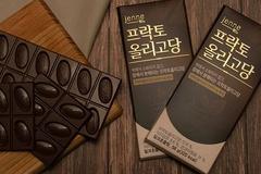 해태, 장건강 초콜릿 '젠느 프락토올리고당' 출시...맛있는 초콜릿으로 건강까지 챙겨