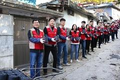 롯데하이마트 샤롯데봉사단, 서울지역취약계층에 연탄 3만5000장 기증·배달