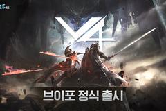 넥슨, 하반기 최고 기대작 'V4' 양대마켓 정식 출시