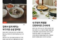 CJ몰, 밀레니엄 맘 공략 본격화…'올리브마켓' 리뉴얼