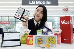 LG전자, V50S ThinQ 구매 수험생에 특별 사은품 '펑펑'