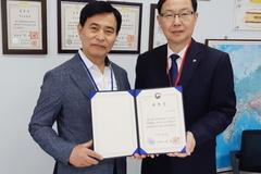 부영주택, '2019 을지태극연습 유공' 국토부 장관 표창 수상…민간기업 중 유일