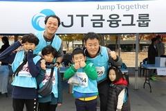 J 트러스트, 구강암 환우 돕기 '마라톤 대회' 후원