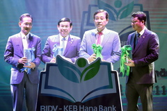 KEB하나은행, 베트남 자산규모 1위 은행 BIDV에 1조 원 지분투자