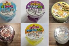 장난감 '슬라임'서 유해물질 초과검출…100개 제품 리콜