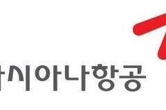 금호산업, 아시아나항공 우선협상대상자로 HDC현대산업개발-미래에셋 컨소시엄 최종 선정