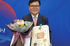 MCM 임갑출 대표, '제45회 국가품질경영대회 철탑산업훈장' 수상