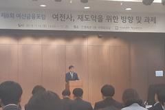 """김주현 여신금융협회장 """"업계 비용감축 노력 한계...당국, 인식전환 절실"""""""