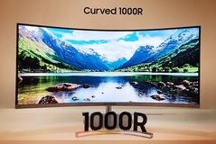 삼성디스플레이, 최대 곡률 1000R 커브드로 B2B 모니터 시장 공략