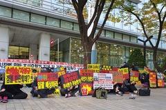 """소비자단체 """"제2의 DLF 사태 예방위해 금소법 신속히 통과돼야"""""""