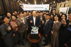 김도진 기업은행장, '全 영업점 방문' 약속 지켰다...3년간 691개 지점 방문 '현장 경영' 실천