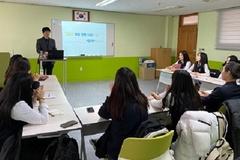 JT저축은행, 경기 분당경영고서 '1사1교 금융교육' 펼쳐