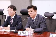 """김병욱 의원 """"기업 접대비, '거래증진비'로 명칭 바꾸고 손금한도 올려야"""""""