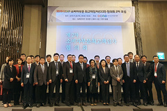 "OCAP 연례 컨퍼런스 개최...""기업의 지속가능성 키는 소비자 친화경영 구축"""