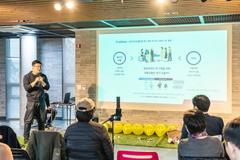 한국사회투자-한국생산성본부, '연플·어뮤즈트래블' 등 소셜벤처 지원 CSR 성료