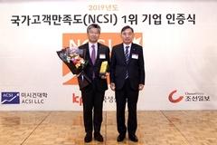 CJ ENM 오쇼핑, 국가고객만족도 TV홈쇼핑 부문 3년 연속 1위
