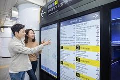삼성전자, 서울 지하철 90개 역사에 스마트 사이니지 설치...실시간 정보 제공