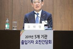 """김태영 은행연합회장 """"10년 내 은행 해외부문 비중 20% 이상으로 확대해야"""""""