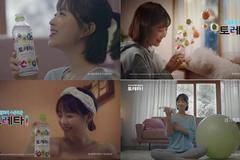 코카-콜라사 '토레타!'...박보영의 일상 속 수분 충전 광고 공개