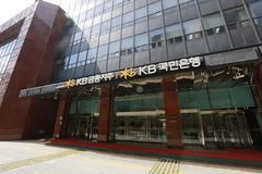 [금융소비자보호실태] 국민·신한은행 등 5곳 '양호' 이상 등급...우리·하나은행 '미흡'