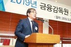 임기 반환점 돈 윤석헌 금감원장 '소비자 보호'성과  뚜렷...남은 과제는?