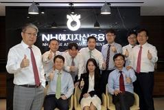 NH투자증권, 증권사 최초로 헤지펀드 전문 운용사 설립