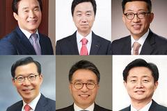 증권사 장수 CEO 6인방 연임 가능성은?...김해준·최희문·조웅기 '맑음'