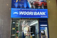 [금융사 신남방 개척기②] 베트남우리은행, 모바일 중심 전략으로 급속 성장 중