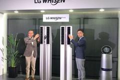 """LG전자 2020년형 '휘센 씽큐 에어컨' 출시...""""4단계 청청관리로 더 건강하게"""""""