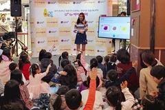 LG유플러스, 미디어 체험 놀이존 'U+아이들나라' 개장