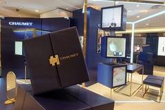 갤러리아백화점, 프랑스 명품 브랜드 '쇼메' 팝업 스토어 열어